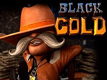Black Gold играть на деньги в казино Эльдорадо