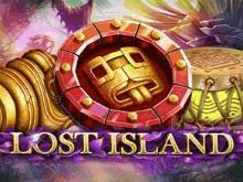 Затерянный Остров в Эльдорадо онлайн