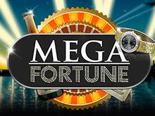 В казино игровые аппараты Мега Фортуна